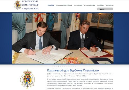 Real Casa di Borbone delle Due Sicilie - versione russa del sito